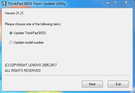 Top 3 Lenovo BIOS Update Utility