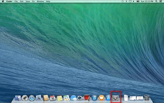 how to switch back to windows 8 from mac os x