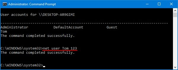 change password using command prompt2