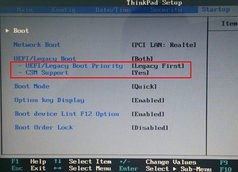 How to Recover/Reset Login Password on UEFI Based Lenovo