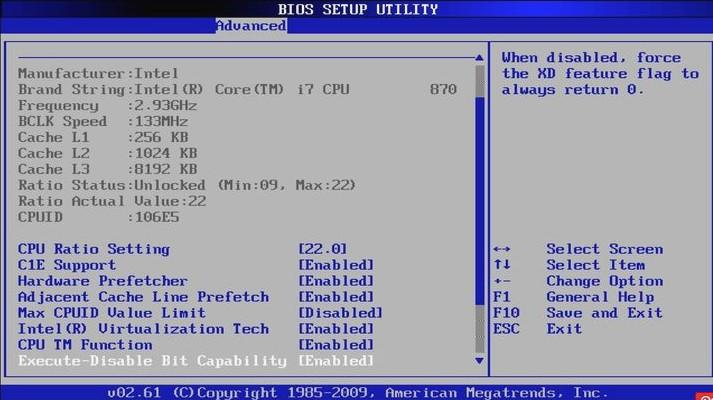 The Easiest Way to Enter Bios Settings on Windows 7