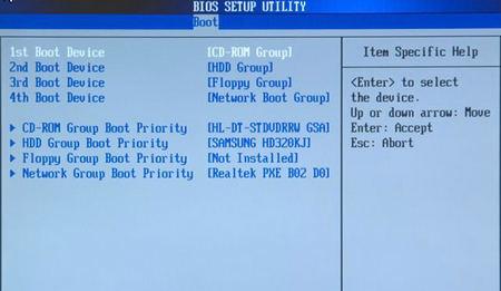 HP Boot Menu Key Windows 7